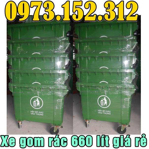 xe-gom-rac-660-lit
