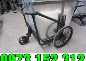 Xe gom rác bằng tôn 400 và 500 lít giá rẻ